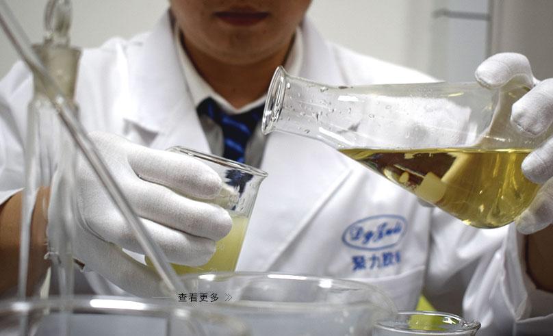 塑料胶水,PVC胶水,PP胶水,橡胶胶水,强力胶水,透明胶水,胶粘剂,粘合剂,UV胶水厂家